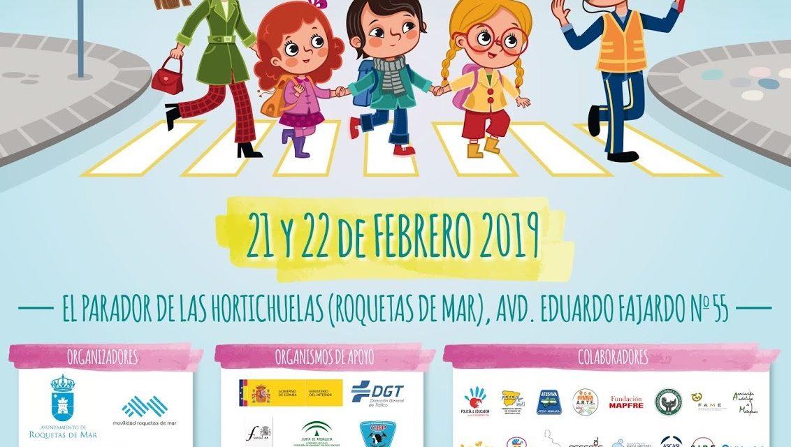 http://artemergencia.es/wp-content/uploads/2019/02/Poster-Congreso-1132x640.jpg