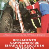 https://artemergencia.es/wp-content/uploads/2018/05/portada-reglamento-160x160.png